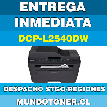 MULTIFUNCIONAL BROTHER DCP-L2540DW DUPLEX/WIFI